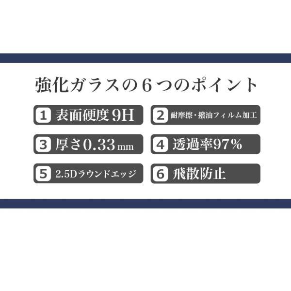 Xperia ガラスフィルム XZ Premium XZs XZ XCompact XPerformance Z5 Z5Premium Z5Compact Z4 A4 Z3 Z3Compact Z2 Z1   強化ガラス 保護フィルム 液晶保護フィル|hanaro|03