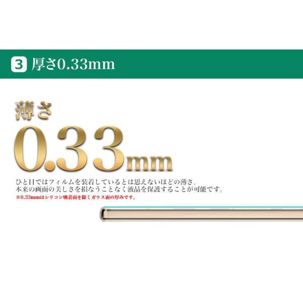 Xperia ガラスフィルム XZ Premium XZs XZ XCompact XPerformance Z5 Z5Premium Z5Compact Z4 A4 Z3 Z3Compact Z2 Z1   強化ガラス 保護フィルム 液晶保護フィル|hanaro|06