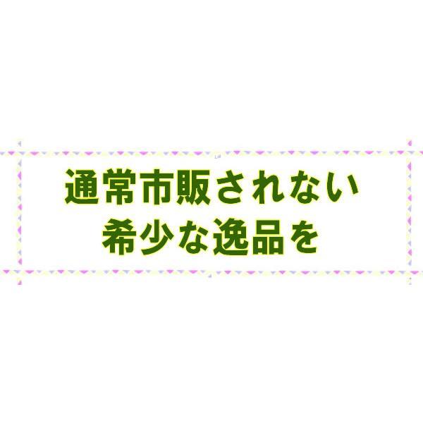 お中元 プレゼント ギフト 人気 焼酎:蔵元隠し焼酎 秘蔵ブレンデッド シェリー樽13年熟成 麦焼酎 40° 720ML (紙化粧箱入) ※8/20入荷予定|hanatareya|11