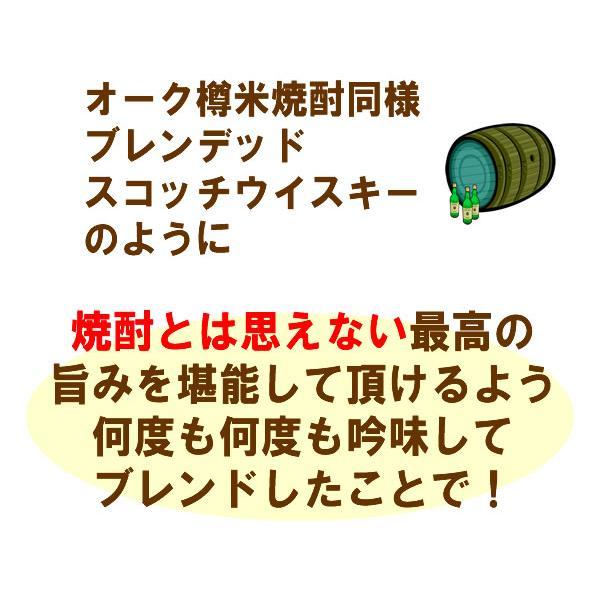 お中元 プレゼント ギフト 人気 焼酎:蔵元隠し焼酎 秘蔵ブレンデッド シェリー樽13年熟成 麦焼酎 40° 720ML (紙化粧箱入) ※8/20入荷予定|hanatareya|07