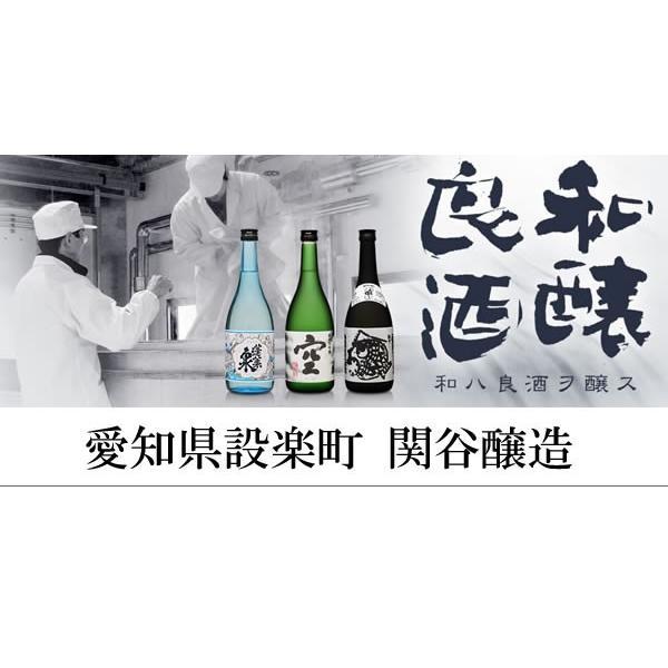 お中元 ランキング ギフト 梅酒 人気:蓬莱泉(ほうらいせん)日本酒でつくった梅酒 契約農家栽培梅使用 720ML|hanatareya|03
