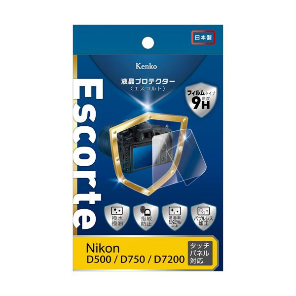 ケンコー・トキナー エキプロ Escorte ニコン D500/D750用 KEN81703