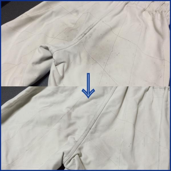 レーシングスーツ専用洗剤 トライアルセット 500g×3種|クリーニング師が開発|送料無料|hanaten|04