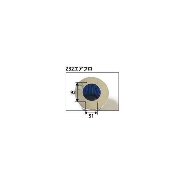 HPI メガマックスエアクリーナー 汎用 コットン Z32エアフロ スタンダードコア [エアクリ・エアクリーナー・コアタイプ] HP2FC-Z32 hanatora