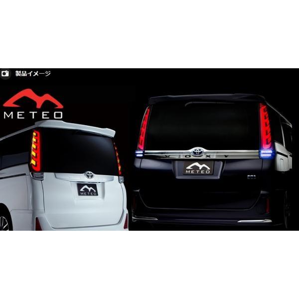 METEO(メテオ) LEDテールランプ専用バックランプカバー トヨタ ヴォクシー ZRR80 / ZWR80 2014年1月〜 レッドメッキ [テールランプ] TY-ZR80H-RC hanatora 02