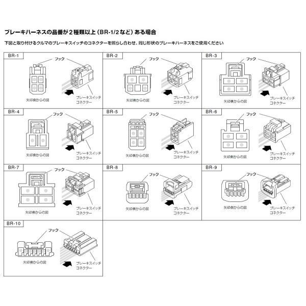 Pivot(ピボット) 3-drive REMOTEハーネスセット (3DR+TH-5A+BR-3) ニッサン キューブ・キューブキュービック H20.11- Z12 HR15DE 品番:3DR-5A-3|hanatora|04
