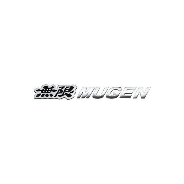 MUGEN(無限) MUGENメタルロゴエンブレム ブラック N BOXカスタム JF3/JF4 2017/08- 品番:90000-YZ8-DV63-BK