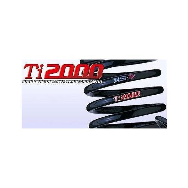RSR ダウンサス Ti2000ダウン [1台分前後セット] スズキ アルトワークス HA36S FF 660 TB H27/12- 品番:S022TD hanatora