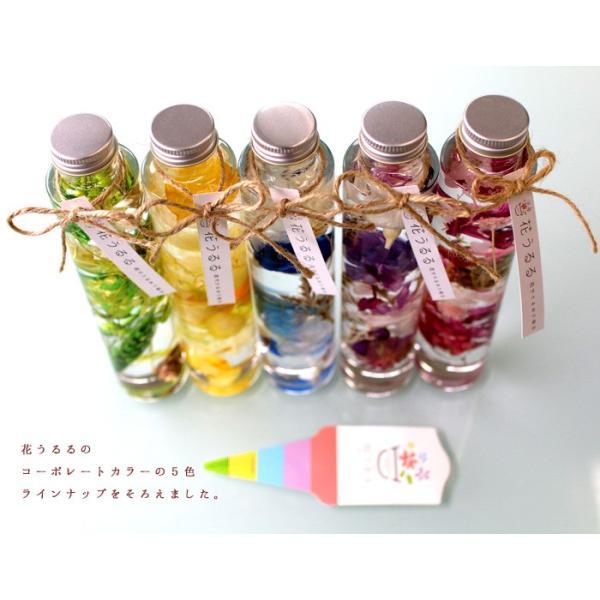 花うるるのハーバリウム (ホワイトデーのお返し 薔薇 春 花 プリザーブドフラワー ハーバリウム 結婚祝い 通販 退職祝い プレゼント|hanaururu|12