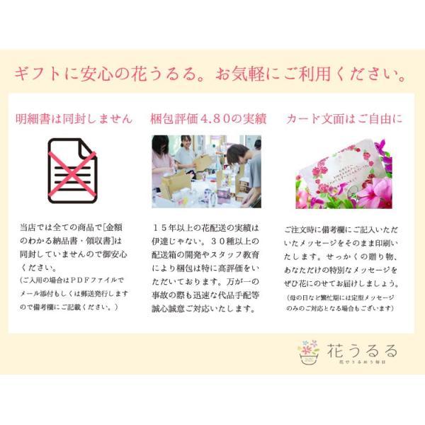 花うるるのハーバリウム (ホワイトデーのお返し 薔薇 春 花 プリザーブドフラワー ハーバリウム 結婚祝い 通販 退職祝い プレゼント|hanaururu|18
