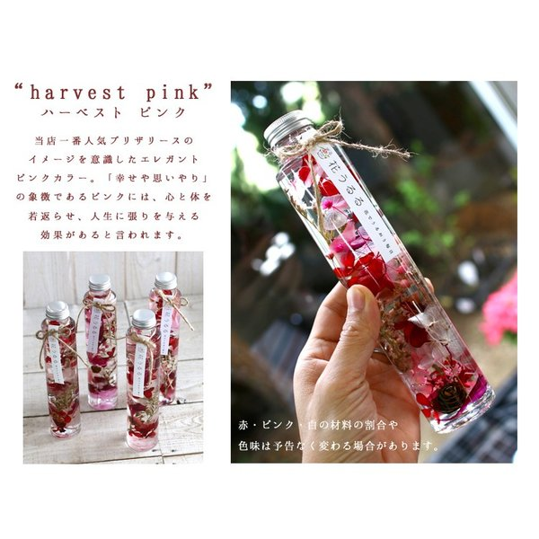 花うるるのハーバリウム (ホワイトデーのお返し 薔薇 春 花 プリザーブドフラワー ハーバリウム 結婚祝い 通販 退職祝い プレゼント|hanaururu|07