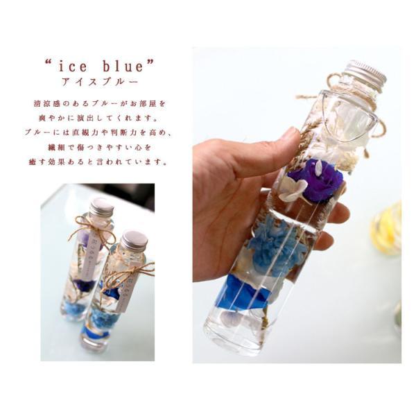 花うるるのハーバリウム (ホワイトデーのお返し 薔薇 春 花 プリザーブドフラワー ハーバリウム 結婚祝い 通販 退職祝い プレゼント|hanaururu|10