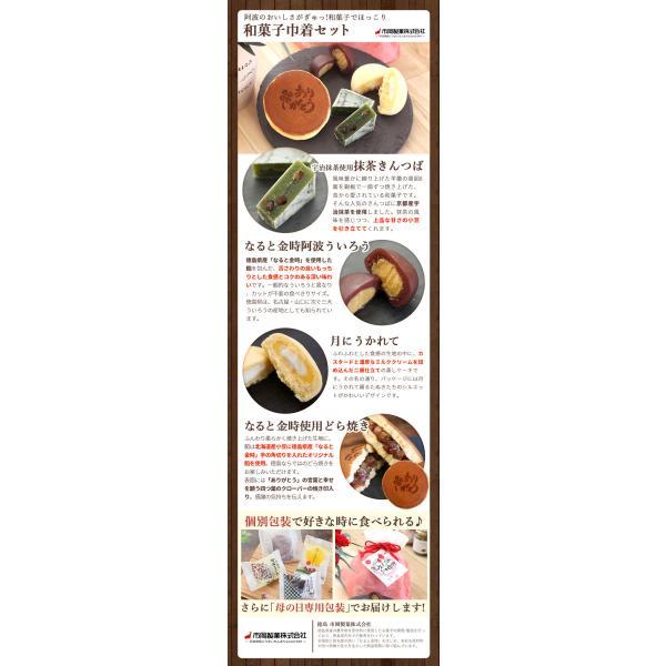 母の日 ギフト 花 プレゼント 2019 組合せ39通り 13種から選べるお花 カーネーション・プリザーブドフラワー ソープフラワー スイーツ セット|hanayoshi-y|12