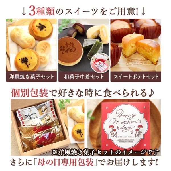 母の日 ギフト 花 プレゼント 2019 組合せ39通り 13種から選べるお花 カーネーション・プリザーブドフラワー ソープフラワー スイーツ セット|hanayoshi-y|10