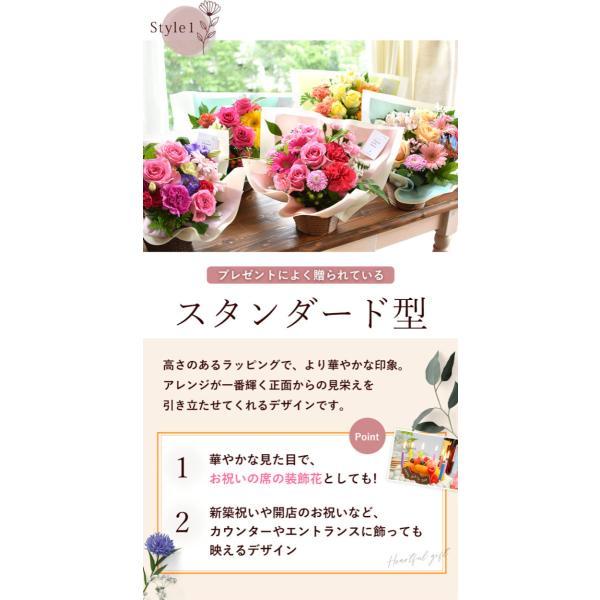 あすつく対応 生花 ボリュームUP 季節のおまかせ フラワーアレンジメント ひまわり 花 誕生日 プレゼント 女性 母 お祝い 退職祝い 結婚祝い 冷蔵便でお届け|hanayoshi-y|04