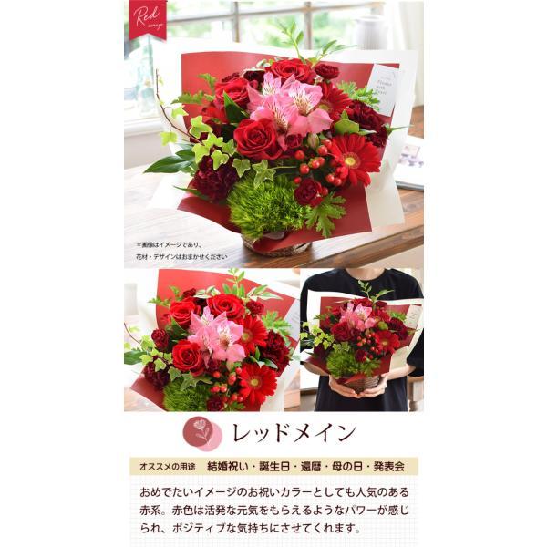 あすつく対応 生花 ボリュームUP 季節のおまかせ フラワーアレンジメント ひまわり 花 誕生日 プレゼント 女性 母 お祝い 退職祝い 結婚祝い 冷蔵便でお届け|hanayoshi-y|05