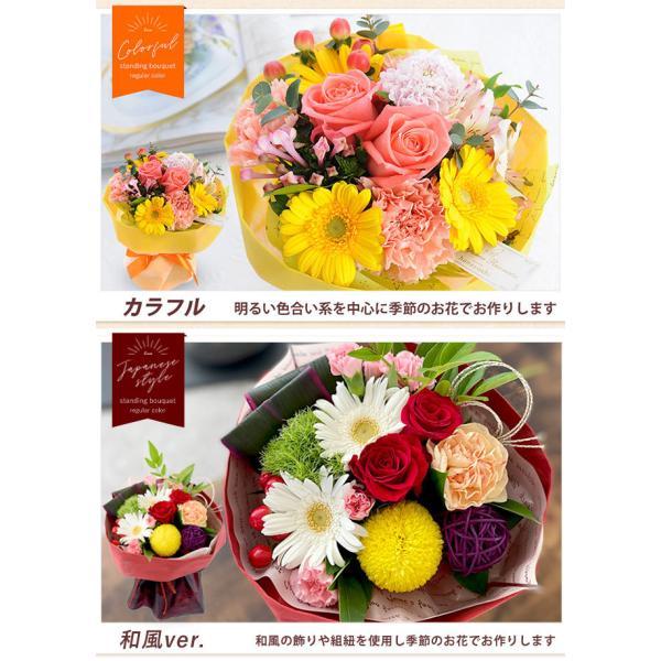 花束 ギフト 誕生日プレゼント 女性 母 退職祝い 花 ハロウィン お祝い 贈り物 送料無料 あすつく対応 花瓶不要 そのままブーケ|hanayoshi-y|10