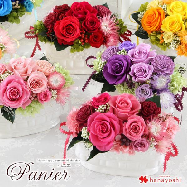 プリザーブドフラワー ギフト 誕生日 プレゼント  ブリザードフラワー 女性 母 結婚祝い 退職祝い 敬老の日 お祝い 贈り物 Panie パニエ あすつく対応|hanayoshi-y