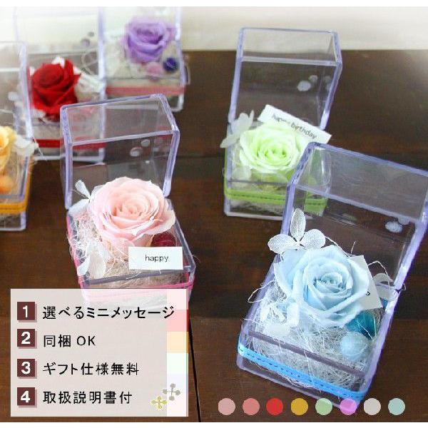 プリザーブドフラワー ギフト 誕生日 プレゼント  ブリザードフラワー 同梱OKキラキラプチプリザinキューブ〜8カラーから選んでね|hanayoshi-y