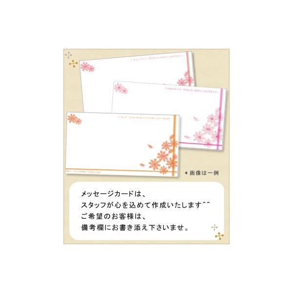 プリザーブドフラワー ギフト 誕生日 プレゼント  ブリザードフラワー 同梱OKキラキラプチプリザinキューブ〜8カラーから選んでね|hanayoshi-y|06