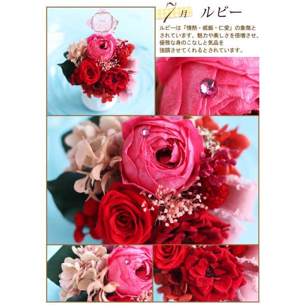 プリザーブドフラワー プレゼント ギフト 母の日 花 誕生日プレゼント 女性 母 退職祝い 結婚祝い バラ ブリザードフラワー あすつく対応 パレット|hanayoshi-y|10