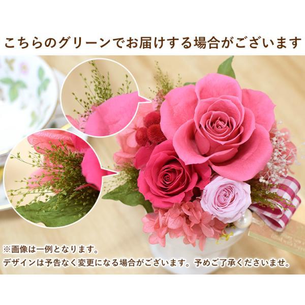 プリザーブドフラワー プレゼント ギフト 母の日 花 誕生日プレゼント 女性 母 退職祝い 結婚祝い バラ ブリザードフラワー あすつく対応 パレット|hanayoshi-y|12