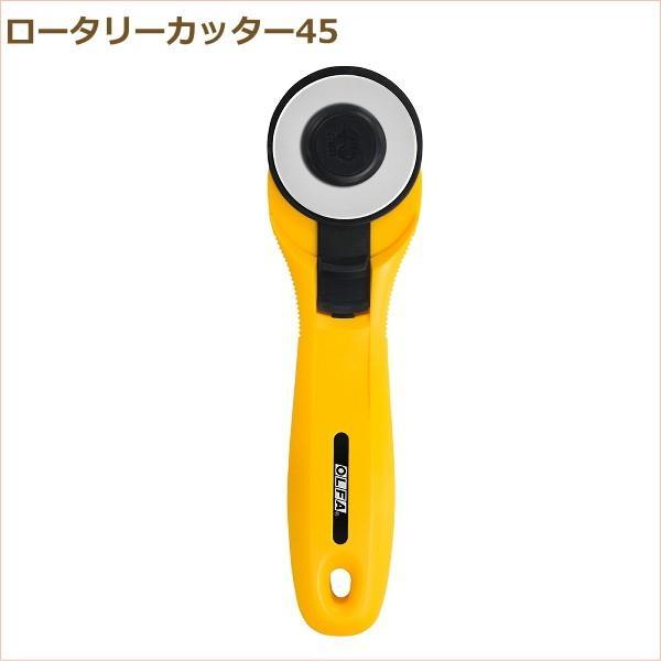 オルファロータリーカッターL型45mm234Bkawaguchi