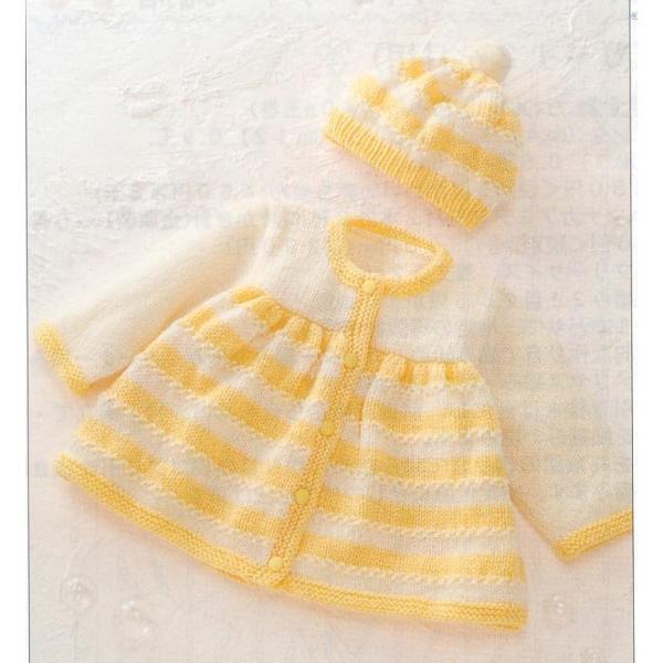手編みキット 03A66編み図付 ハマナカ毛糸 かわいい赤ちゃん生成り(#2)3玉と黄色(#11)3玉で編む『レモンボーダーのベビードレス&帽子』