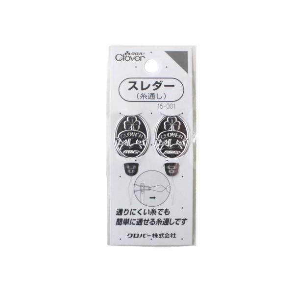 クロバー 15-001超簡単糸通しスレダー(2枚入) 洋裁 老眼 絹糸通し