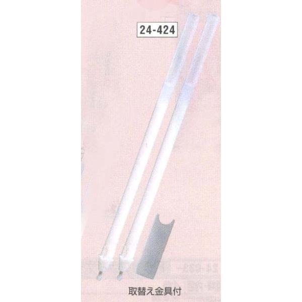 クロバー アイロンチャコペン(白)替芯2本入 24-424 しるし付け ホワイトマーカー