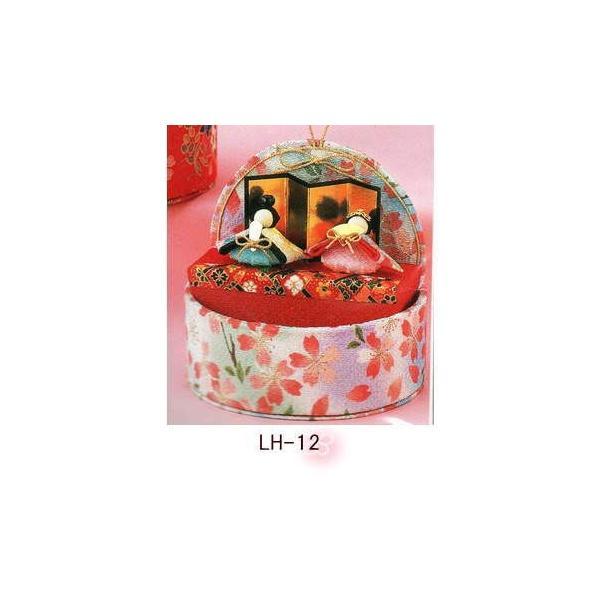 パナミ ちりめん細工 桃のたまて箱 LH-11/LH-12 雛人形 手作りキット 節句 ミニ コンパクト 取寄せ商品|handcraft|03