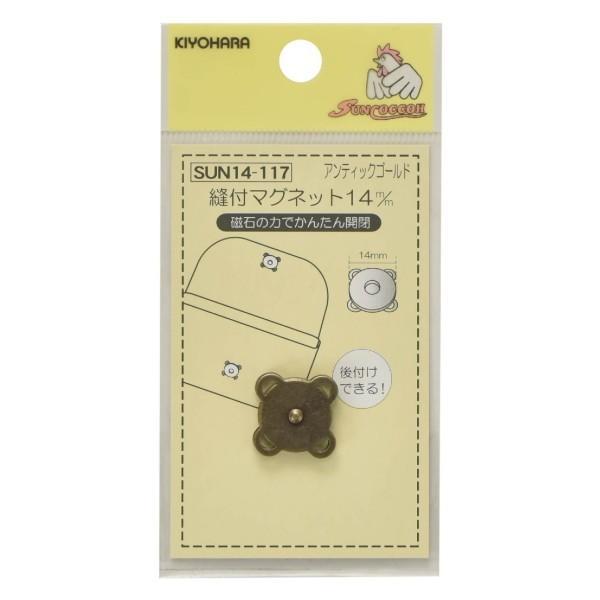 縫付マグネット 10mm ゴールド 3枚単位 SUN14-114 留め具 サンコッコー kiyo 手芸の山久