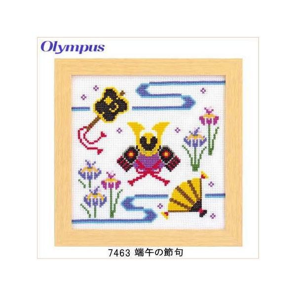 刺繍キット 端午の節句 7463 クロスステッチキット オリムパス|handcraft