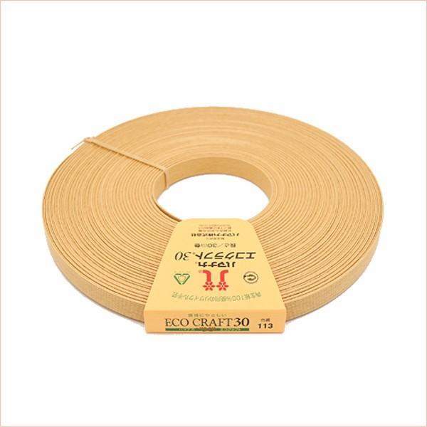 ハマナカ エコクラフト 30m巻ナチュラル クラフトテープ バンド