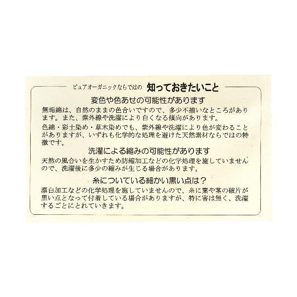 ハマナカ毛糸 ポーム 無垢綿 ニット (色番:21)5玉1袋 オーガニックコットン 綿100%|handcraft|03