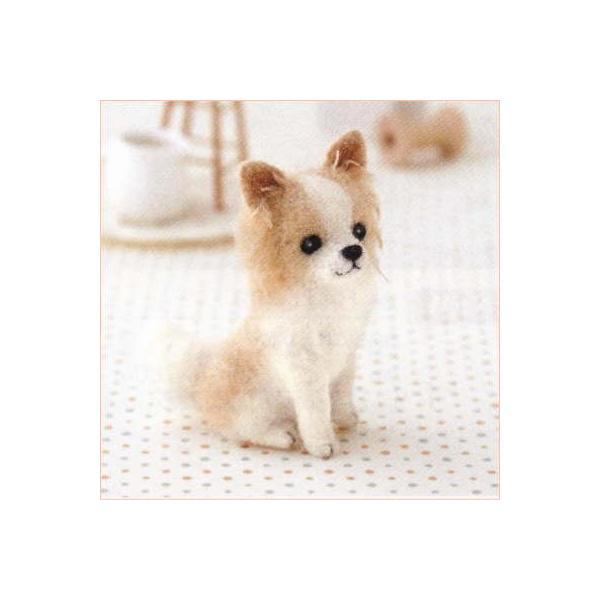 羊毛フェルトキット チワワ ロングコート 羊毛フェルト犬キット イヌ フェルト羊毛|handcraft