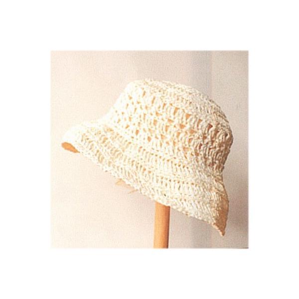 手編みキット 編み図付き(1S-2804) ダルマ毛糸 クラフトクラブ(色:1きなり3玉)で編む「模様編みの帽子」  かぎ針 春夏毛糸 cracl-kit|handcraft