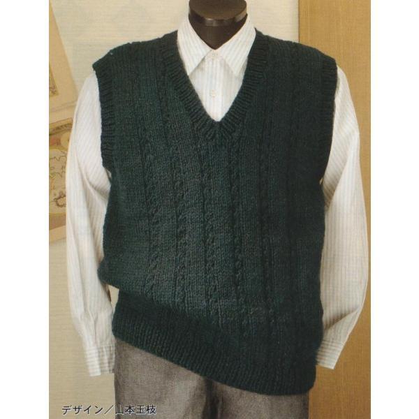 手編みキット 編み図付(04A1) ハマナカ メンズクラブマスター(色7紺8玉)で編む「コンフォータブルなメンズベスト」