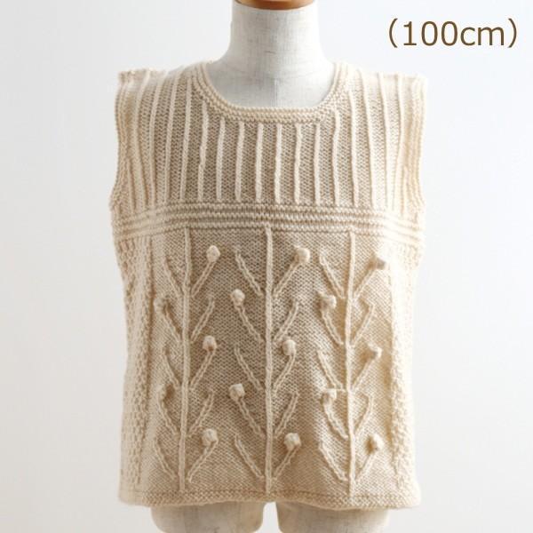 編み物 キット キッズベスト A 100cm 編み図付き 手編み ベスト 手作り キット やわらかラム ダルマ