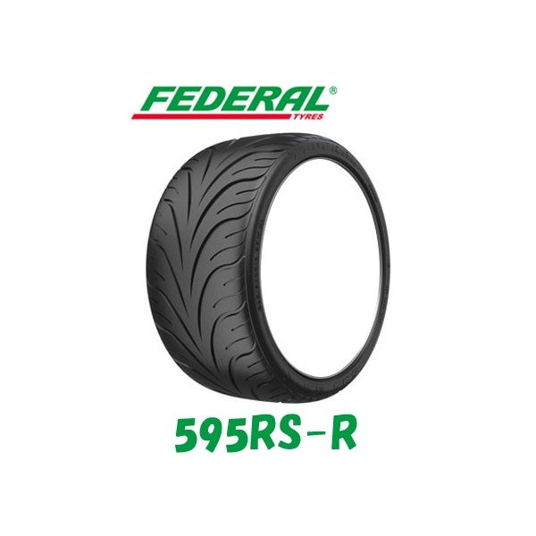 CST ゼロワンハイパー 17インチ  9.5J +15 5/114.3 グロスブラック フェデラル 595RS-R  225/45-17  タイヤホイール4本セット|handelondemand-store|02