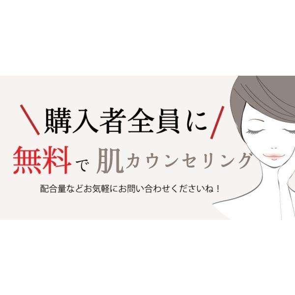 今だけお得な 20% OFF!はじめての手作りコスメ 『手作りコスメ、だから美肌になる!』|handmade-skincare|09