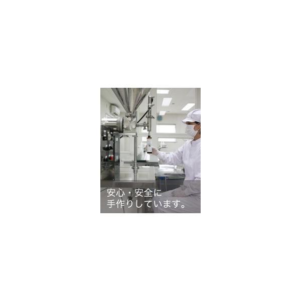「高級手作り化粧品ベース」 ピュアクリームベース (ビタミンC配合) handmade-skincare 05