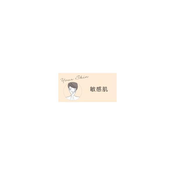 敏感肌(カンゾウ、シソ、ユズ)「高級手作り化粧品原料」ハンドメイド ブレンドエッセンスV|handmade-skincare|02