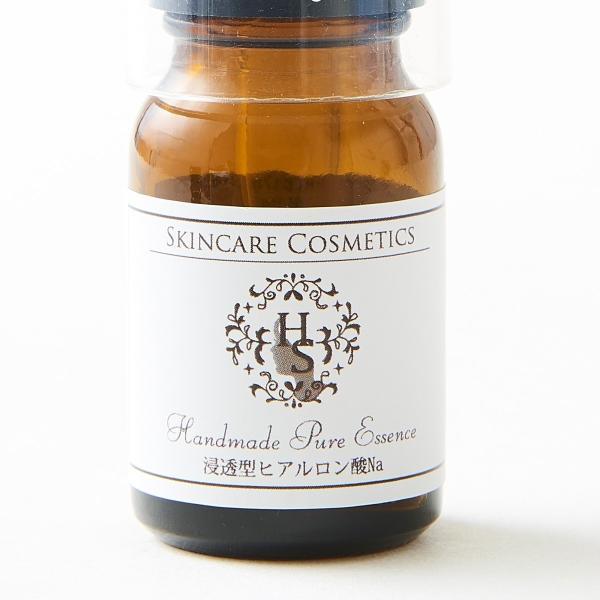 浸透型ヒアルロン酸Naエキス |高級手作り化粧品原料|ハンドメイドピュアエッセンスIV |handmade-skincare|02