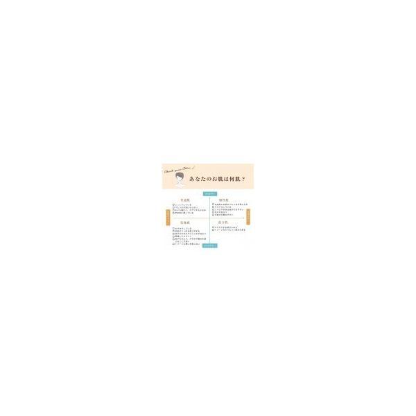 浸透型ヒアルロン酸Naエキス |高級手作り化粧品原料|ハンドメイドピュアエッセンスIV |handmade-skincare|08