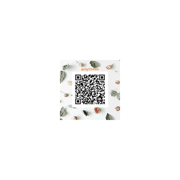 浸透型ヒアルロン酸Naエキス |高級手作り化粧品原料|ハンドメイドピュアエッセンスIV |handmade-skincare|09