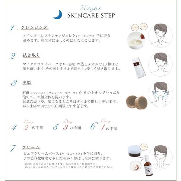 浸透型ヒアルロン酸Naエキス |高級手作り化粧品原料|ハンドメイドピュアエッセンスIV |handmade-skincare|10