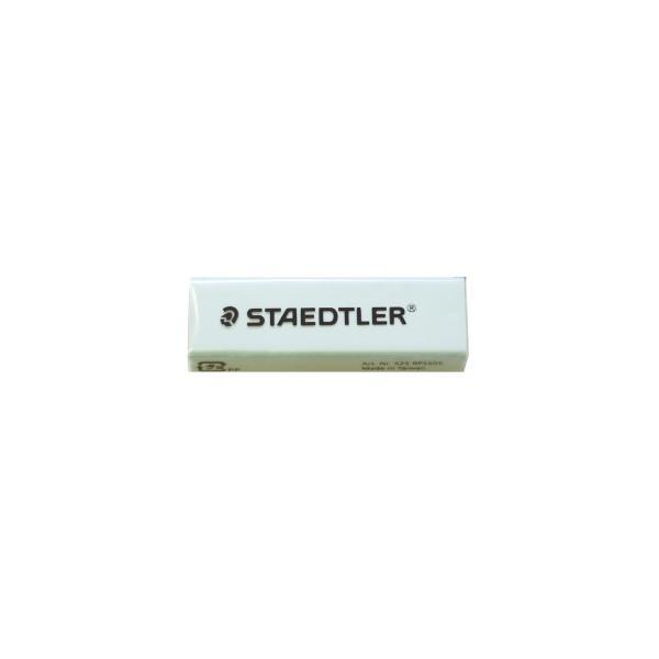ステッドラー(STEADTLER) PVCフリーホルダー字消し リフィル パステルグリーン│消しゴム・修正液 消しゴム 東急ハンズ