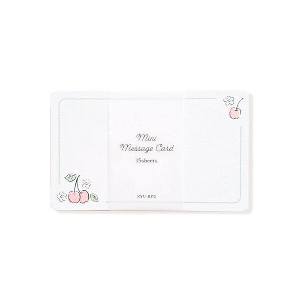 リュリュ 名刺サイズ メッセージカード 15枚入り IMC−04 さくらんぼ│カード・ポストカード ミニカード 東急ハンズ