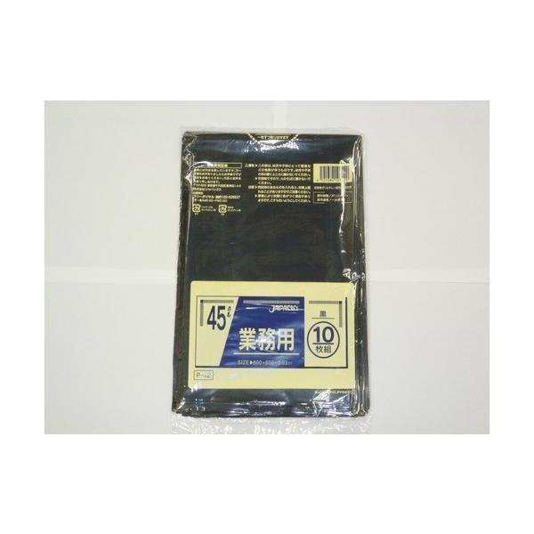 ジャパックス 業務用ポリ袋 黒 45L│梱包資材 ビニール袋・ポリ袋 東急ハンズ